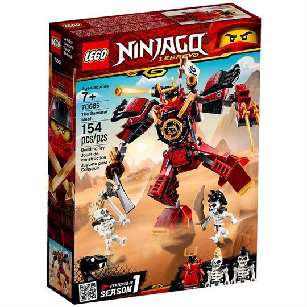 Jouetterie Jouetterie Lego NinjagoLa NinjagoLa Construction Construction Lego vmNn0w8O